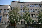 Institute of Problems of Endocrine Pathology Kharkov.jpg