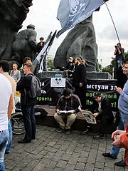 Internet freedom rally in Moscow (2013-07-28; by Alexander Krassotkin) 108.JPG