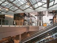 Interno della stazione Garibaldi della Linea 1 della metropolitana di Napoli.JPG