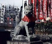 Inuyama inari 1