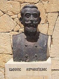 Ioannis Dimakopoulos.JPG
