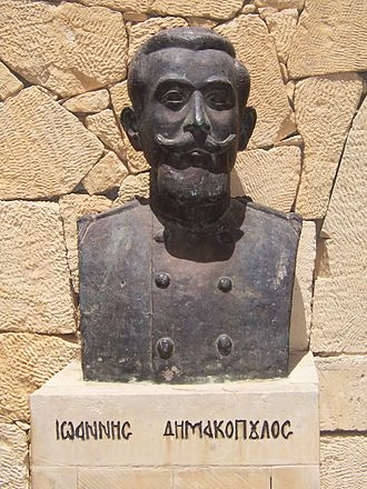 Cretan revolt (1866–1869) - Ioannis Dimakopoulos