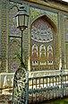 IranShirazDiwanKhane1.jpg