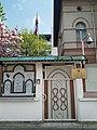 Iranian Embassy, Sarajevo 3.jpg