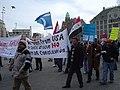 Iraqi Turkmen protest in Amsterdam 1.jpg