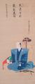 Isahaya Shigetugu.png
