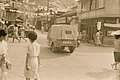 Ishinomaki Station front street, direction of Mount Wani (Mount Haguro) entrance, circa 1955 (石巻駅前から鰐山 (羽黒山) 入り口、昭和30年代) by Yasuhiko Ito.jpg
