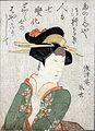 Iwai Kiyotaro (5765337483).jpg