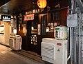 Izakaya Roppongi 20151127.jpg