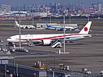 JASDF 80-1111 Government of Japan Boeing 777-300ER at Haneda 2018.jpg