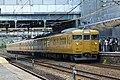 JNR 115 series yellow (14291555214).jpg