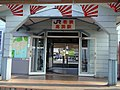 JR若狭高浜駅(2002-08-16) - panoramio.jpg