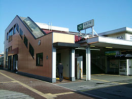 JREast-Abiko-station-south-entrance.jpg