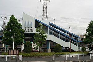 上道站 (冈山县)