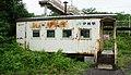 JR Hakodate-Main-Line Ino Station building.jpg