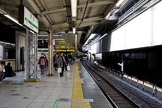 Shibuya Station - Yamanote Line platform, March 2010