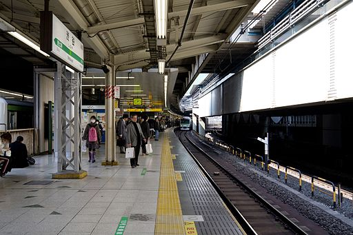 JR Shibuya Station Platform