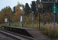 JR Soya-Main-Line Higashi-Rokusen Station Overall.jpg