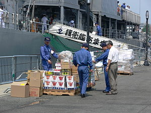JS Amagiri and JS Yamagiri in Boston, -26 Jun. 2006 b.jpg