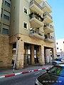 Jaffa Amiad Market 51.jpg