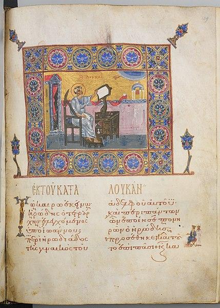 byzantine art - image 5