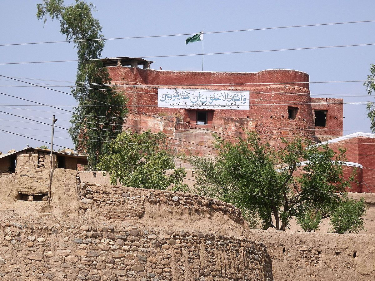 Jamrud Fort - Wikipedia