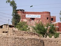 Jamrud Fort close view.JPG