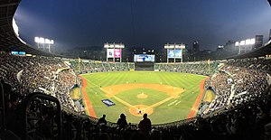 Jamsil Baseball Stadium panorama (April 28 2017).jpg