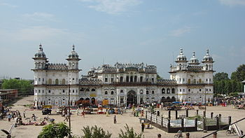 English: Photograph of Janki Mandir of Janakpu...