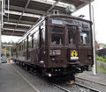 Japanese-national-railways-Kumoha40054-20111103.jpg