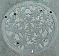 Japanese Manhole Covers (10925432094).jpg