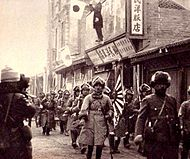 Japanese entry into Chinchow.jpg