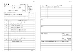 Japanese style resume