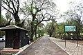 Jardin Botanico y Zoologico de Asuncion.jpg