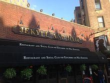 Restaurants Near Drury Lane London