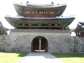 Jeonju - Pungnammun
