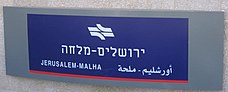 Jerusalem Station Map.JPG