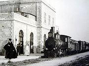 Jerusalem station 1890s