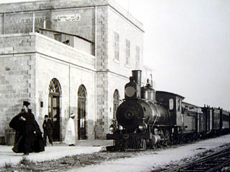 Jaffa–Jerusalem railway - Jerusalem Station c. 1890s