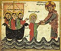 Jesus walking on water. Daniel of Uranc, 1433.jpg