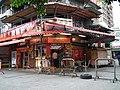 Jinniujiao Croissant Store 金牛角祖師店 - panoramio.jpg