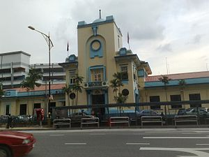 Johor Bahru Railway Station