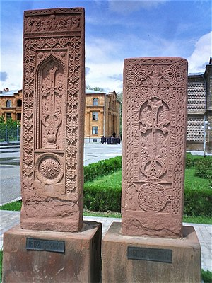 Julfa, Azerbaijan (city) - Two Julfa khachkars c. 1602 and 1503, removed from the Julfa graveyard before its destruction and now on display within the precincts of Etchmiadzin, Armenia.