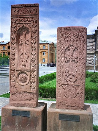 Nakhchivan Autonomous Republic - Examples of Armenian khachkars from Julfa.
