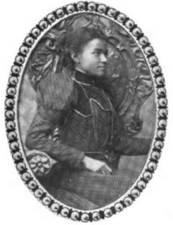 Julia Pearl Hughes American businesswoman