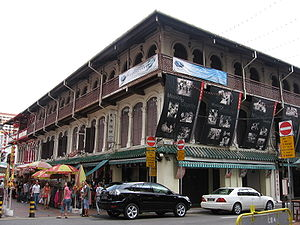 Architecture of Singapore - Lai Chun Yuan opera house in Chinatown.