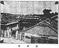 Kôkandô in 1926.jpg