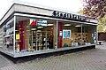 Köln-Neubrück-Stadtbücherei.jpg