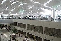 Sân bay quốc tế Kuala Namu
