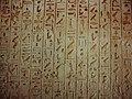 KV2 Tomb of Rameses IV (9794721324).jpg